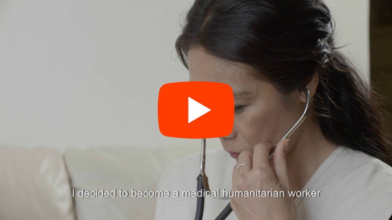 <p>พญ.มาเรีย ซุงงา เกวารา<br /> ทูตประชาสัมพันธ์โครงการปฐมพยาบาล</p>